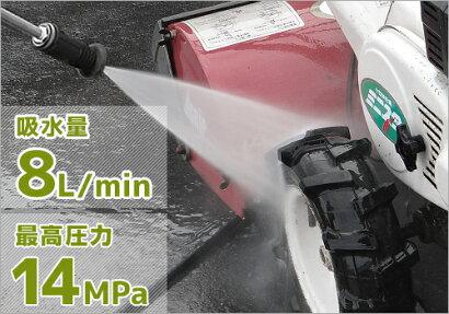 ミナトエンジン式高圧洗浄機PWE-1408L