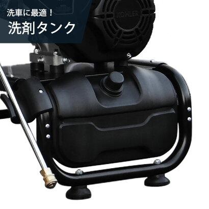 ミナトエンジン式高圧洗浄機PWE-1408K(オイル充填+試運転サービス付き)[エンジン高圧洗浄機]
