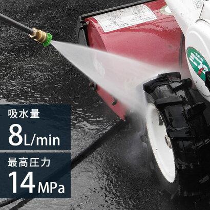 ミナトKOHLER6.5HPエンジン高圧洗浄機PWE-1408K《回転ノズル+10m延長ホース+オイル充填+試運転付きセット》