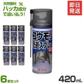 [最大1000円OFFクーポン] イカリ消毒 蝙蝠避けスプレー スーパーコウモリジェット 420mL×6本セット
