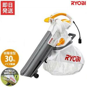 リョービ ブロワバキューム 低騒音型 RESV-1020 (100V/容量30L) [RYOBI 電動ブロワー ブロアー 落ち葉 掃除]