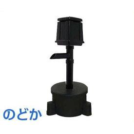 タカラ ウォータークリーナー のどか TW-700 (シングルフィルター仕様) [錦鯉 池用ろ過器 循環ポンプ]