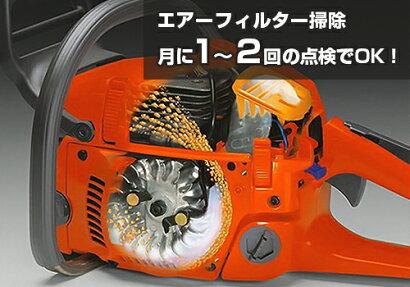 ハスクバーナエンジンチェーンソー135MarkII(14インチ/38cc)[Husqvarnaエンジン式チェンソー]