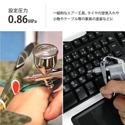 ミナトエアーコンプレッサー静音オイルレス型CP-20Si(100V/容量20L)[エアコンプレッサー]