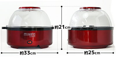 ミナトポップコーンメーカーPOP-401(容量4L/家庭用100V)[ポップコーンマシーン]