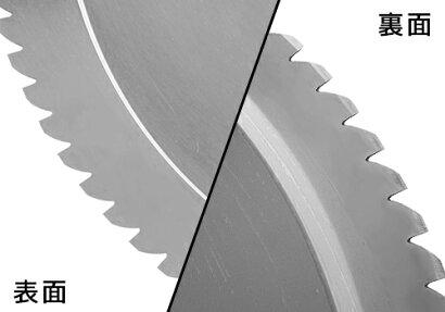 ミナトPMS-300F専用回転刃『ノコギリ刃/300mm』(高品質イタリア製)[肉スライサーパンスライサーフードスライサー][r10][s1-120]