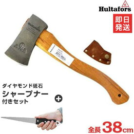 フルターフォッシュ 手斧+シャープナーセット 840025 (全長38cm) [Hultafors 斧 薪 薪割り斧 アクドール ハルタフォース]