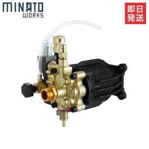 ミナト 高圧洗浄機 PWE-14081L/PWE-1408K用 替えポンプ [エンジン式 高圧洗浄機]