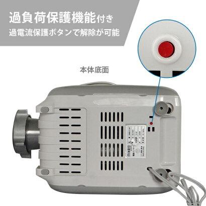 ミナト電動ミンサーHMM-5(2種カットプレート付き/100V)[ミートミンサー電動ミンチ機味噌擂り]