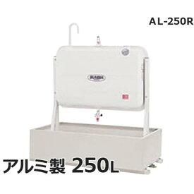 サンダイヤ 灯油タンク用 防油堤 AL-250R (250型用)