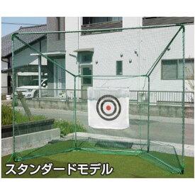 ゴルフネット GT-200 据置タイプ [南栄工業 ナンエイ ゴルフ用品]