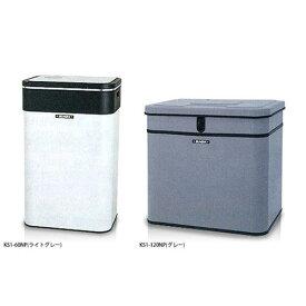 [最大1000円OFFクーポン] サンダイヤ 灯油タンク 120型 KS1-120NP (屋内設置タイプ/小出仕様) 《電動ポンプ付》