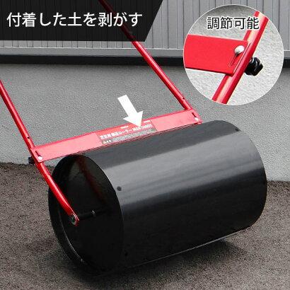 ミナト芝生用鎮圧ローラー『ガーデンローラー』MGR-500DX