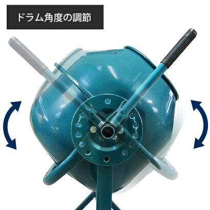 ミナトコンクリートミキサーMMX-30