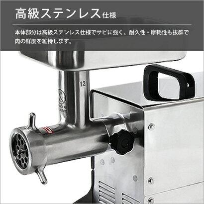 ミナト業務用ステンレス製電動ミンサーPMM-12F(100V550W/2種プレート+ソーセージアタッチメント)