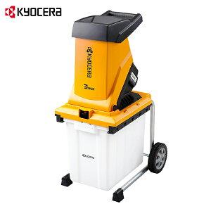 リョービ 電動ガーデンシュレッダー GS-2010 (100V1450W) [RYOBI 小枝粉砕機]