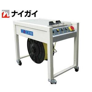 ナイガイ 半自動梱包機 標準型 F20XE (単相100V/台寸法 幅760×奥行563mm) [NAIGAI 梱包機]