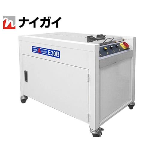 ナイガイ 半自動梱包機 ボックスタイプ F20X (単相100V/台寸法 幅760×奥行563mm) [NAIGAI 梱包機]