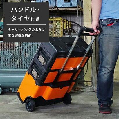 ミナト4段移動型ツールボックスTB-40DX(引き出し付き/高級ベアリング付きレール)