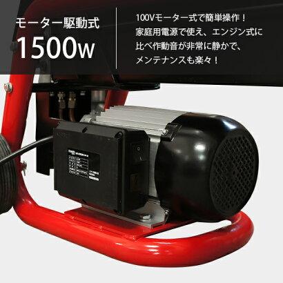 ミナト電動油圧式薪割り機LSM-5B(破砕力5トン/単相100V)