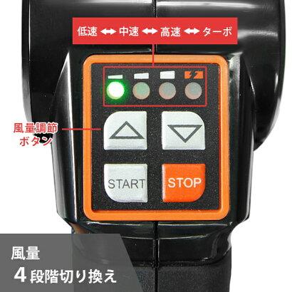 ミナト36V充電式ブロワーBLE-3620Li(リチウムバッテリー+充電器付き)