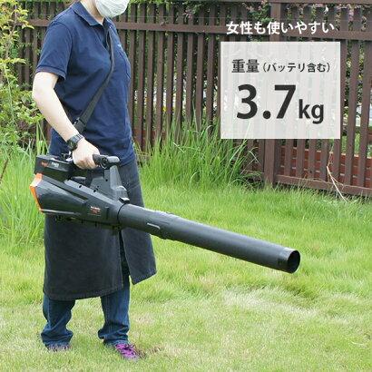 ミナト36V充電式電動ブロワーBLE-3620Li(リチウムバッテリー+充電器付き)[コードレスブロワブロア落ち葉]