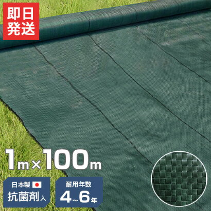 高密度135G防草シート1m×100mモスグリーン(日本製抗菌剤入り/厚手・高耐久4-6年)