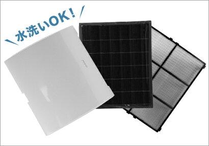 トヨトミ空気清浄機AC-V20D-B(アメジストブラック/PM2.5対応/ウィルス99.9%抑制/対応床面積〜10畳)