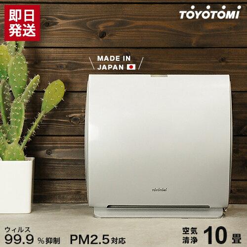 【最大1000円OFFクーポン】トヨトミ 空気清浄機 AC-V20D-W (ブリリアントホワイト/PM2.5対応/ウィルス99.9%抑制/〜10畳)