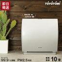 トヨトミ 空気清浄機 AC-V20D-W (ブリリアントホワイト/PM2.5対応/ウィルス99.9%抑制/〜10畳) [黄砂 花粉 ウィルス ほ…