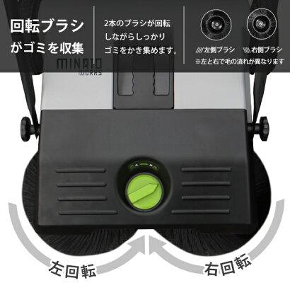 ミナト手動式ロードスイーパーRSW-550(集塵幅550mm)