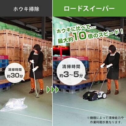ミナト手動式ロードスイーパーRSW-550(集塵幅550mm)[スイーパー屋外掃除機落ち葉集塵機集じん機][r10][s3-140]