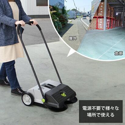 ミナト手動式ロードスイーパーRSW-550(集塵幅550mm)[スイーパー屋外掃除機落ち葉集塵機集じん機][r10][s2-160]