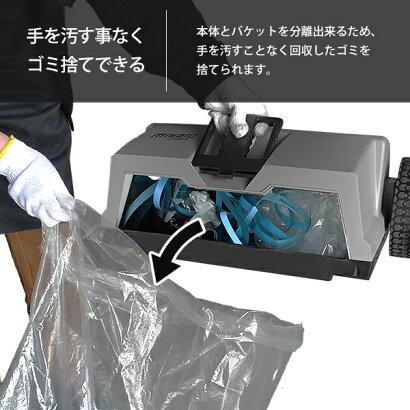 ミナト手押し式スイーパーロードスイーパーRSW-550[屋外落ち葉掃除機集塵機集じん機]