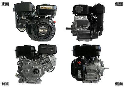 ロビンOHCガソリンエンジンEX13-2B(1/2減速型/最大4.3HP)