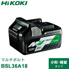 HiKOKI マルチボルト畜電池 BSL36A18