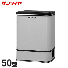 サンダイヤ 灯油タンク 50型 KS3-50N (屋内設置/直結型)