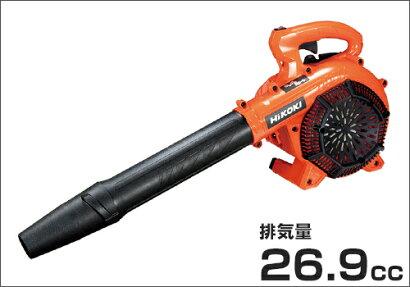 Hikoki日立工機エンジンブロワRB27EAP(S)(26.9ccエンジン搭載/吹き飛ばし専用/かるがるスタート付)