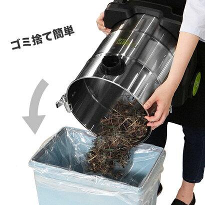 ミナト乾湿両用業務用掃除機バキュームクリーナーMPV-301(容量30L/コード10m+ホース2m)[業務用掃除機集塵機]
