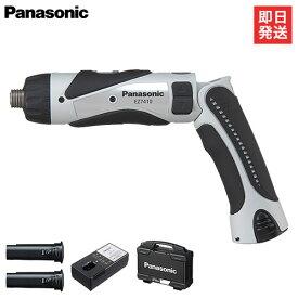 パナソニック 充電スティックドリルドライバ 3.6V 1.5Ah EZ7410LA2SH1 (グレー/電池2個+ケース付) [Panasonic]