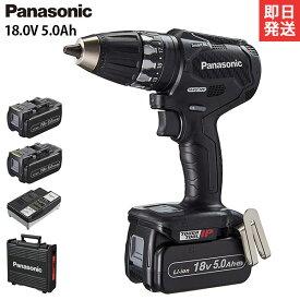 パナソニック 充電ドリルドライバー 18V 5.0Ah EZ74A3LJ2G-B (黒/電池2個+ケース付/14.4V・18V両用) [Panasonic]