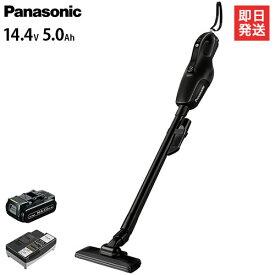 パナソニック 工事用充電クリーナー 14.4V 5.0Ah EZ37A3LJ1F-B (黒) [Panasonic クリーナー ハンディ スティック 掃除機]