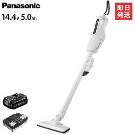 パナソニック 工事用充電クリーナー 14.4V 5.0Ah EZ37A3LJ1F-W (白) [Panasonic クリーナー ハンディ スティック 掃除機]