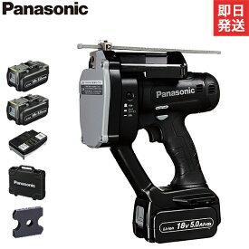 パナソニック 充電全ネジカッター 18V5.0Ah EZ45A4LJ2G-B (電池2個+ケース+純正刃) [Panasonic 電動インパクト]