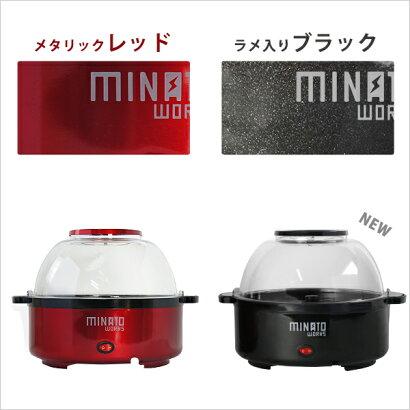 ミナトポップコーンメーカーPOP-45(容量4.5L/100V)