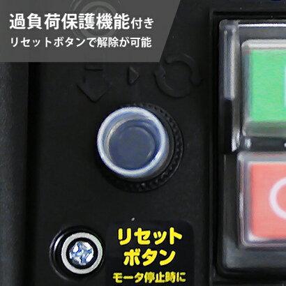 ミナト静音型ガーデンシュレッダーMGS-1510Si(ギヤ式/100V)[小枝粉砕機]