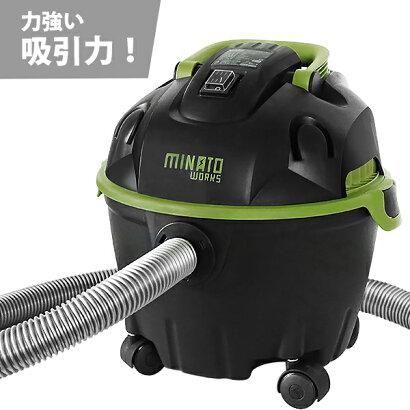 ミナト乾湿両用掃除機バキュームクリーナーMPV-101