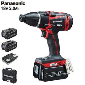 パナソニック 充電マルチインパクトドライバー 18V 5.0Ah EZ75A9LJ2G-R (赤/電池2個+ケース付/14.4V・18V両用) [Panasonic]
