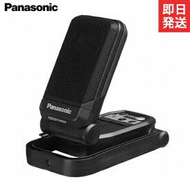 パナソニック 充電ワイヤレススピーカー EZ37C5-B (黒/本体のみ) [Panasonic ブラック 充電 バッテリー Bluetooth]