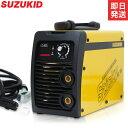 スズキッド 直流インバーター溶接機 Sticky80 ネット限定モデル [STK-80 スター電器 SUZUKID PSE EMI 取得]